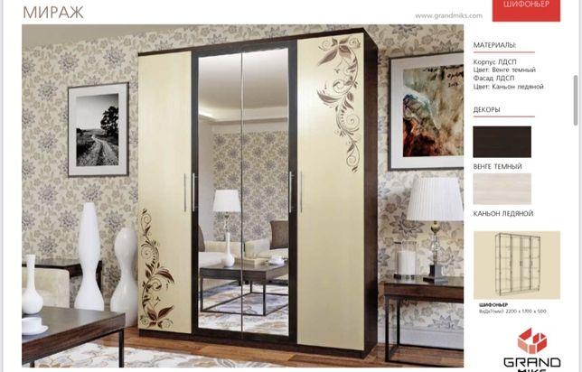 Шкафы купе мебель со склада качество отличное