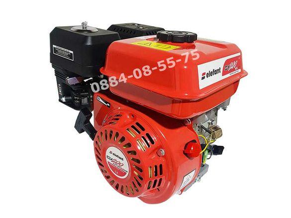 Бензинов двигател Elefant GX200, 6.5к.с. 196 куб.см. 4-тактов, шпонка
