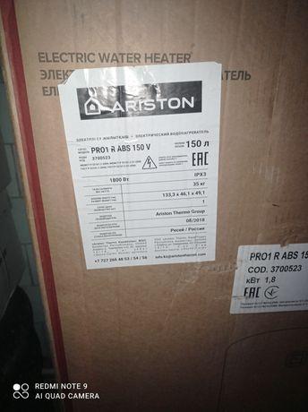 Продам Аристон водонагреватель