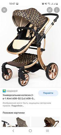 продам коляску Амели в хорошем состоянии