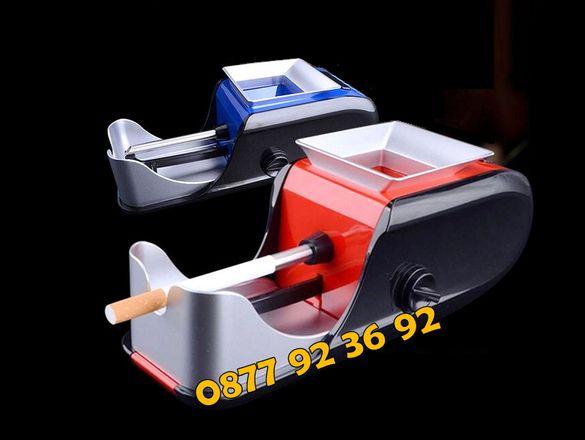 Ел. машинка за цигари, машина за цигари, модел: 12-002