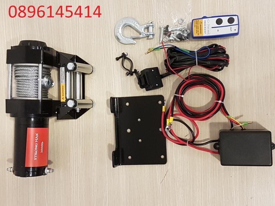 ЛЕБЕДКА - електрическа за джипове и пътна помощ 12 V -13500lb