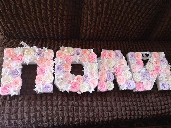 Букви и цифри с рози за рожден ден и парти