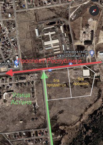 Земельный участок 5га, рядом с городом Нур-Султан(Астана) Город Косшы