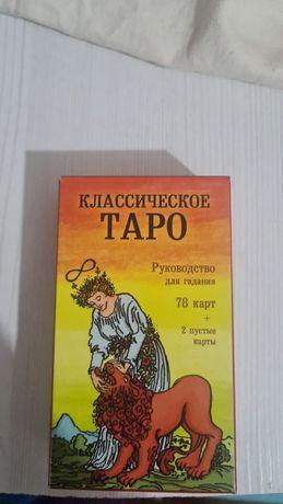 Продам карты Таро