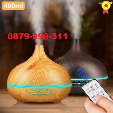 2021 400МЛ Арома Дифузер за етерични масла овлажнител за въздух