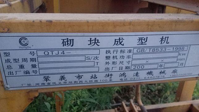 Кирпичный станок китай