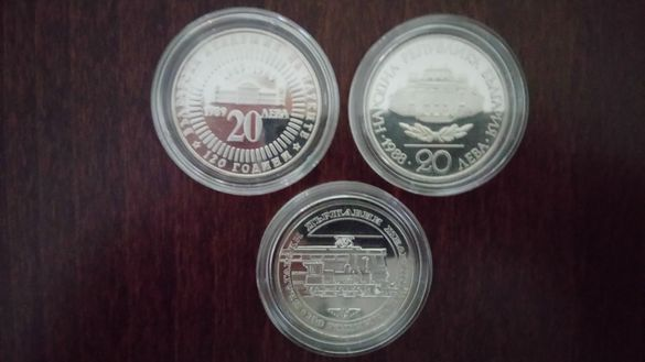СРЕБЪРНИ юбилейни български монети !