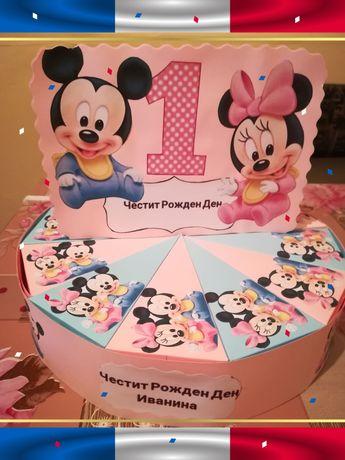 Картонени торти, покани и надписи за рожден ден