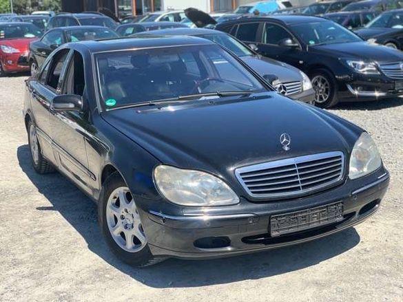 Mercedes S500,W220,2000г. *На Части*