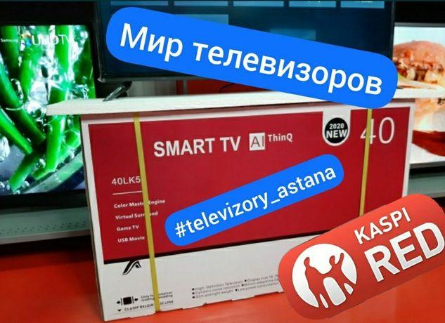 LG Smart tv новый запечатоный с гарантией  ютуб вай-фай  тонкий led tv