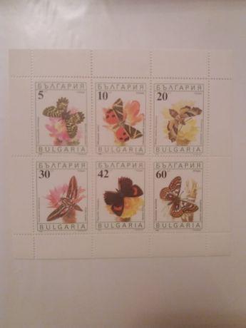 Серия 3866 - 3871 България 1990 - Пеперуди