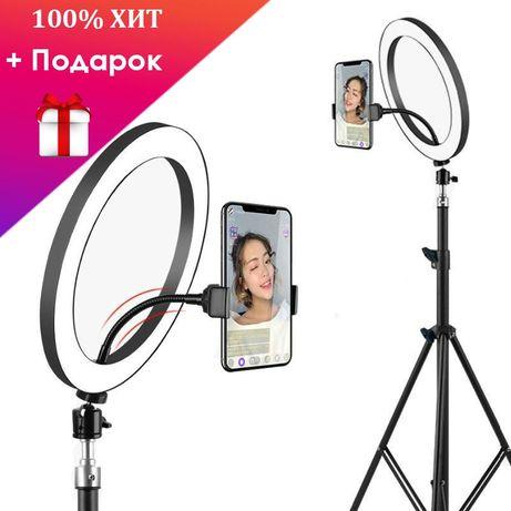 Кольцевая лампа свет для телефона 36 тик ток 32 33 держатель освещения