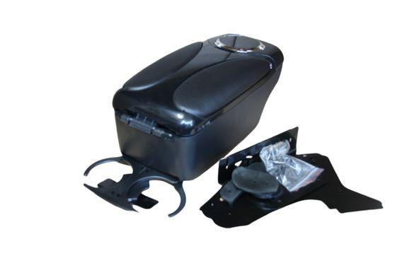 Универсален подлакътник с поставка за чаши Черен цвят
