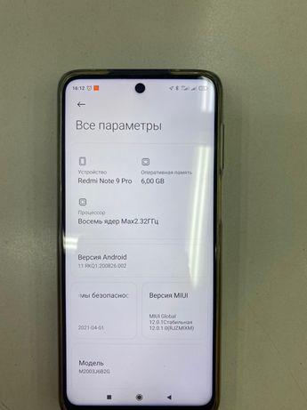 Продам Xiaomi Redmi NOTE 9 PRO 6/128Gb