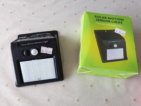 Нам.от17лв-Соларна лампа сензор движение SMD лед лампа, LED осветлени