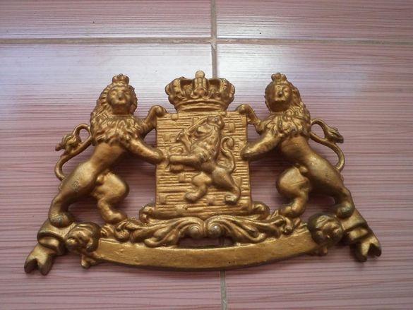 Царски герб метален