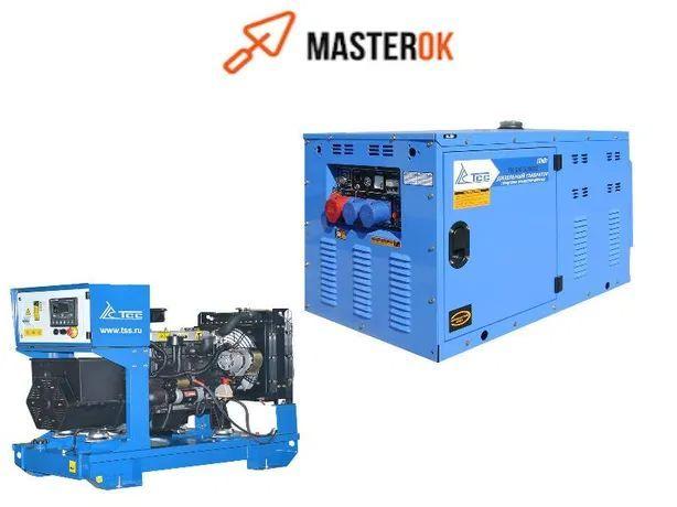 Дизельный генератор в Атырау. Мощность от от 10 до 2 000 кВт