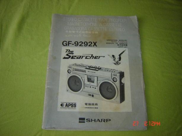 Carte SHARP GF-9292X Originala