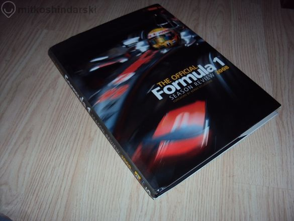 Оригинална книга Формула 1, сезон 2008