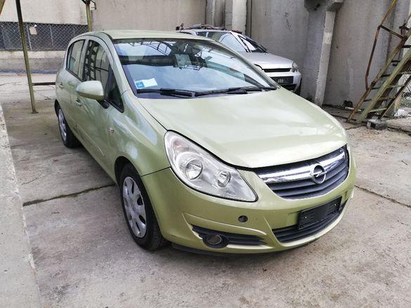 Опел Корса Д / Opel Corsa D - на части
