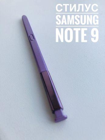 Стилус для Самсунг Note-9,8 (без блютуз).новый