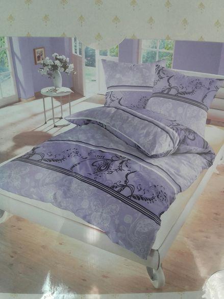 Нови!!! Спален комплект DILIOS-Ранфорс/Комплект кърпи