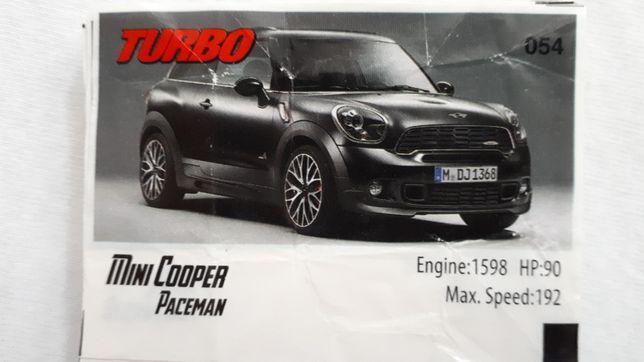 Schimb surprize Turbo Progum 2015