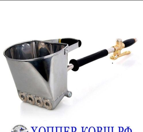 Хоппер-ковш (штукатурный ковш) 28 000 тенге