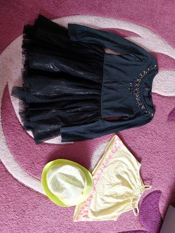 Пакет детское одежды 5.6 лет