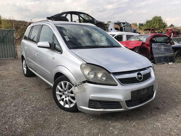 НА ЧАСТИ! Opel Zafira B 1.9 CDTI 120 кс. Z19DT АВТОМАТИК Опел Зафира Б