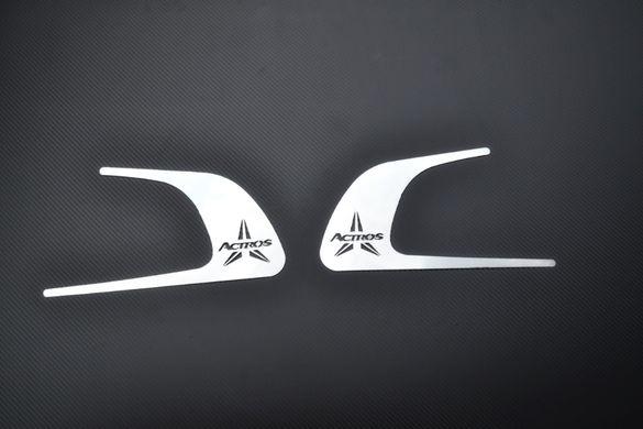 Огледална декорация от неръждаема стомана Mercedes ESK178