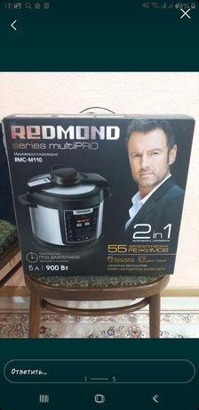 Продам мультиварку Redmond