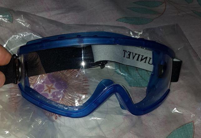 Ochelari de protecție pentru muncă , praf chimicale , 50 lei