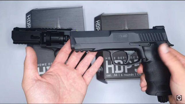 Pistol Airsoft HDP Umarex Bile de CAUCIUC EXTREM DE PUTERNIC#20J#