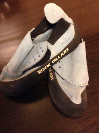 Papuci de catarat copii