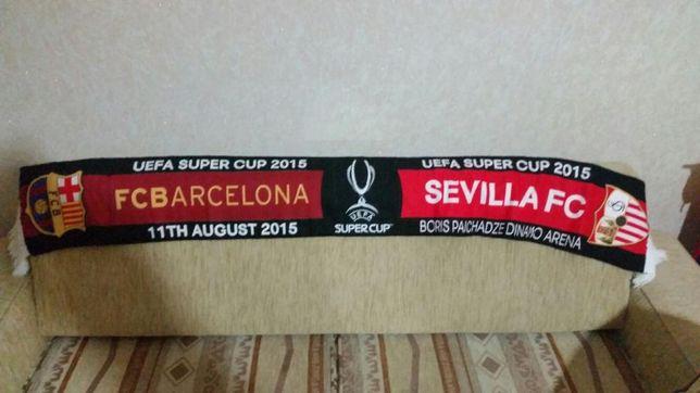 Фаны Барсы и Севильи! Продам шарф суперкубка УЕФА