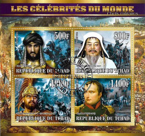 Super timbre colita stampilata, tematica marii cuceritori ai lumii