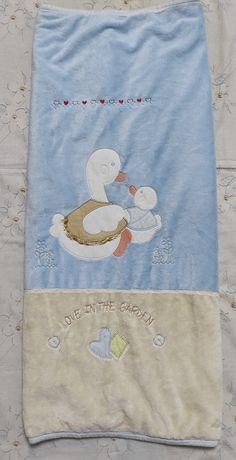 Конверт - плед  BABY LINE для новорожденных