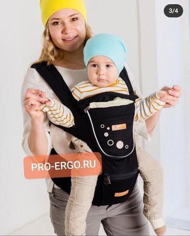 Хипсит, рюкзак для переноски малыша.