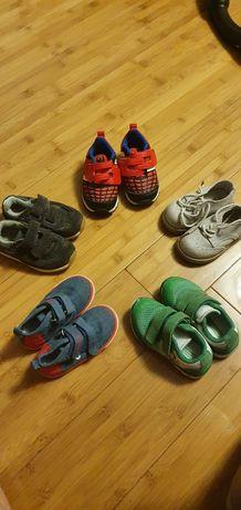 Adidasi copii piele naturala 1-4 ani