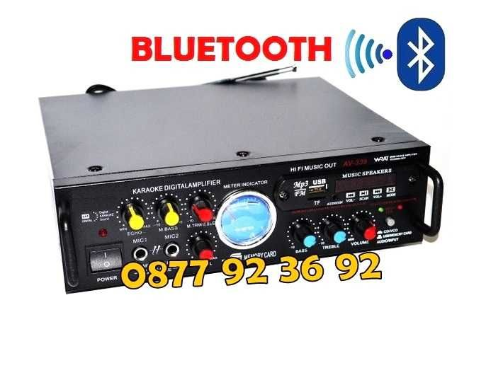 Аудио усилвател / Домашен усилвател / Караоке, Модел: AV-339B