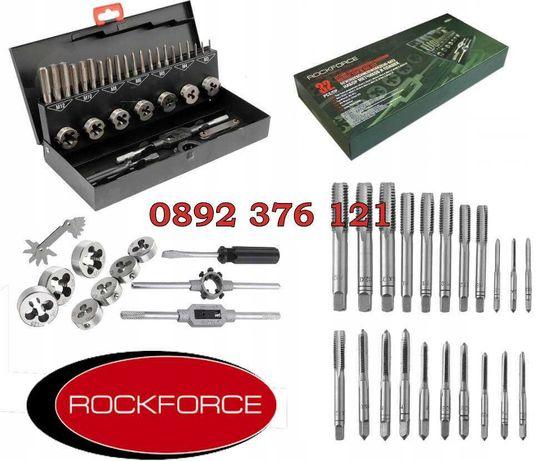 Комплект от 32 части метчици и плашкиRockForce М3-М12 53250