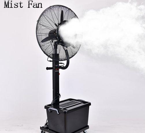 Вентилятор c распылителем. Доставка по РК