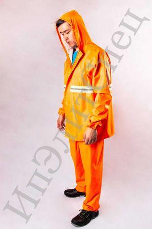 Дождевик куртка брюки с светоотражающий полосой