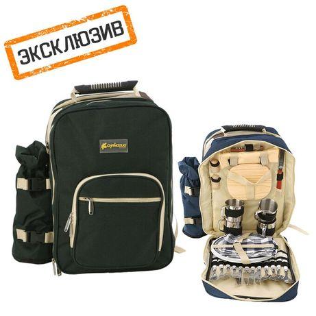 Рюкзак туристический с посудой, подарок мкжчине или девушке