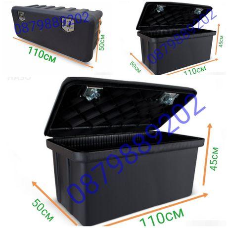 Кутия,сандък за камиони,ремаркета,платформи и други! 110 СМ
