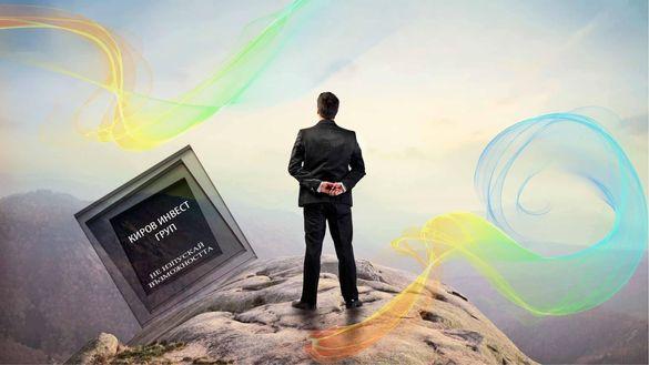Изработка на уеб сайт и маркетинг от Kirov Invest Group