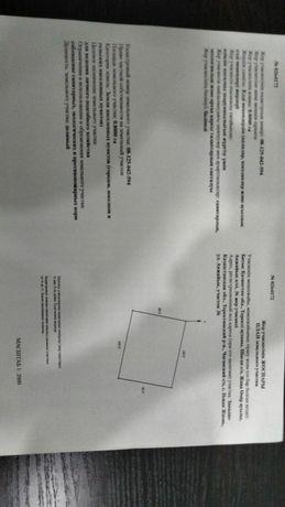 Продам земельный участок 80 соток для ведения хозяйства