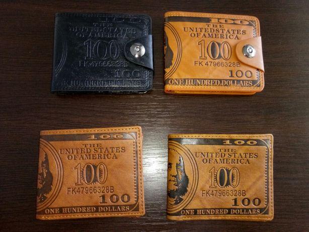 Portofel piele inscriptie dolar
